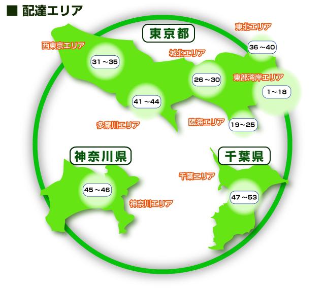 バーベキューレンタルエリアマップ